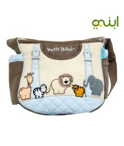 Set of Diapers Bag Jungle with Bottle Holder Jungle