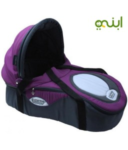 Carrycot  for your Smart baby