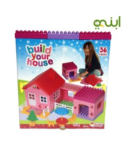لعبة بناء المنزل بالمكعبات من ديدي