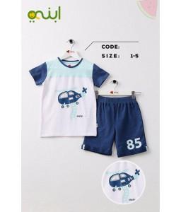 بيجامة بألوان هادئة للأولاد - ازرق