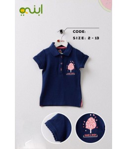 Blue Tshirt  is simple for your children