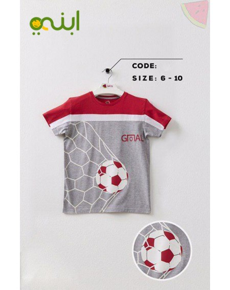 تي شيرت برسمة الكرة للأولاد – احمر