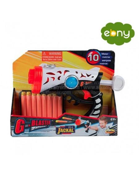 لعبة مسدس للاطفال آمنة بأصوات ممتعةعمر تسع سنوات الي عمر سته عشر سنه